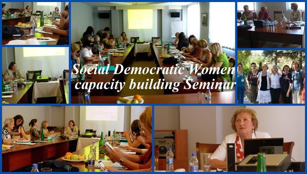 Forum žena LSV - Skoplje